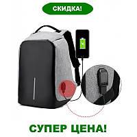 Рюкзак АНТИВОР в стиле Bobby c защитой от карманников и с USB зарядным устройством Серый