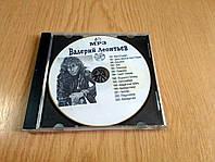 Винтажный MP3 диск Валерий Леонтьев 14 альбомов