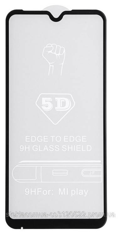 Защитное стекло 5D LX Xiaomi MI Play Black (Черная рамка)