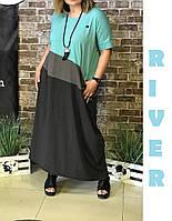 Стильное модное женское платье батал с 48 по 82 размер