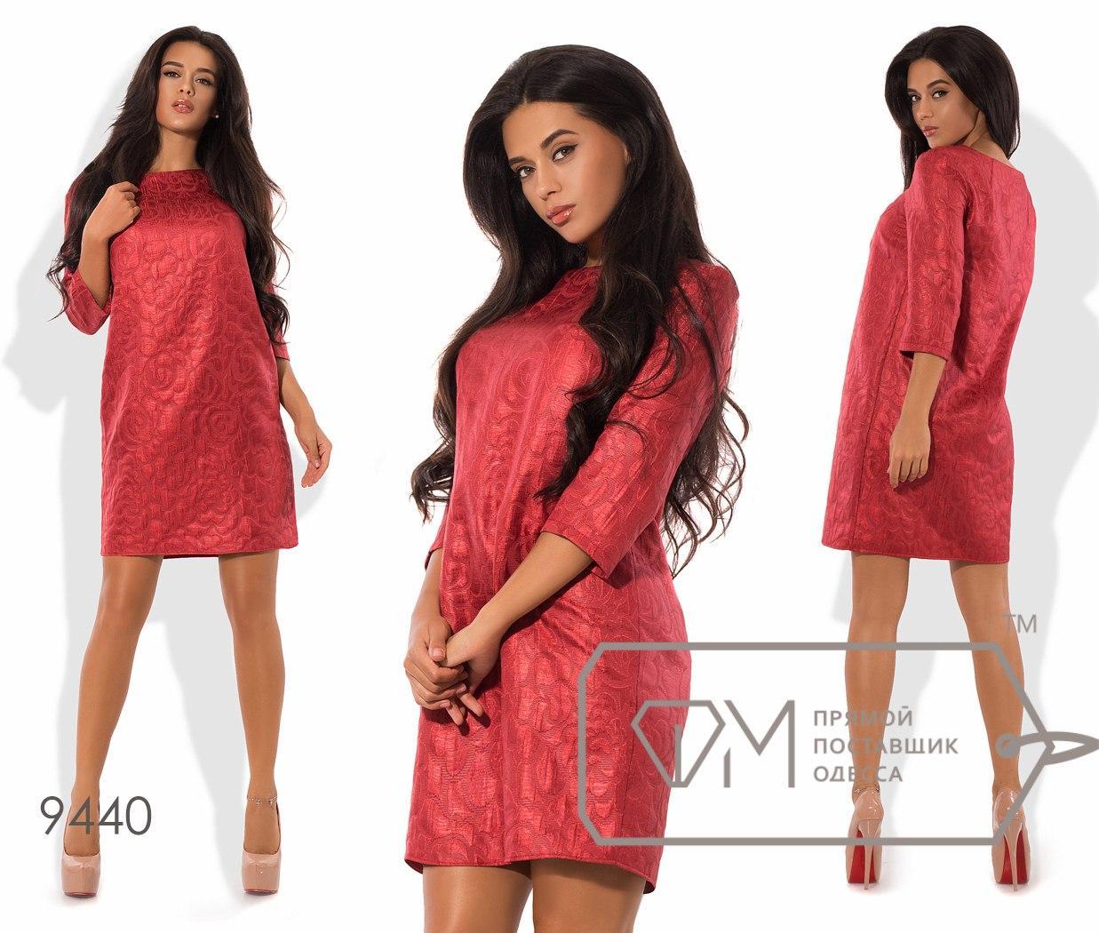 Платье-шифт мини прямое из жаккарда без эластана с рукавами 3/4 и вырезом-лодочка 9440