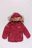 Зимняя удлиненная куртка для мальчика (92-116), фото 1