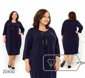Платье-кокон миди из ангоры с круглым вырезом и асимметричной корсажной драпировкой лифа на ленте Z0450