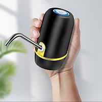 Электрическая помпа для воды  Черно-желтая