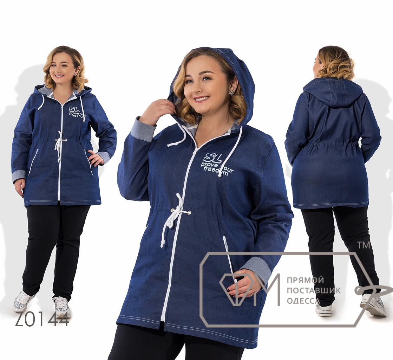 Спорткостюм - джинсовая куртка на молнии с капюшоном, кулиской по талии и контрастной отделкой плюс приталенные штаны из двунитки Z0144