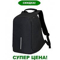 Рюкзак Антивор в стиле Bobby с USB портом и защитой от карманников Бобби Чёрный