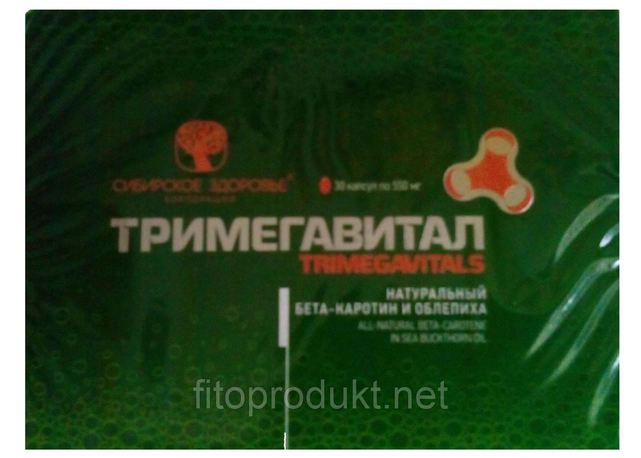 Тримегавитал. Натуральный бета-каротин и облепиха