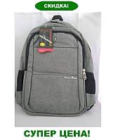 Рюкзак городской Серый, фото 1