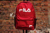 Спортивный рюкзак в стиле Fila школьный для тренировок и городской красный