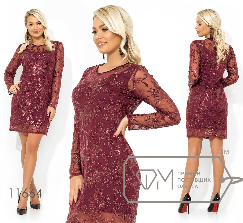 Комплект-двойка платье-мини из микромасла+съемная накидка из пайеток на сетке с длинным рукавом 11664