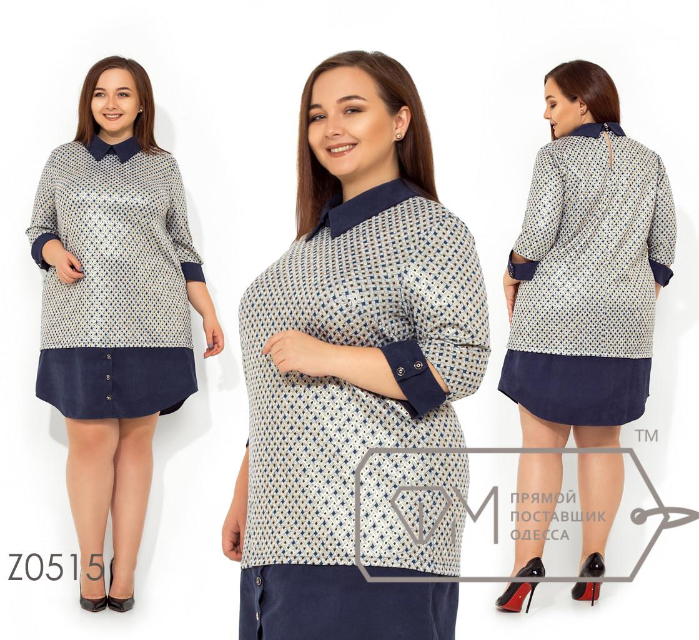 Платье-мини двухцветное прямого кроя с отложным воротником, рукавами 7/8 и имитацией рубашки на подоле Z0515