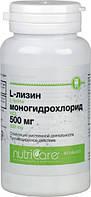 L-Лизин моногидрохлорид 500 мг Арго (вирусы, герпес, либидо, атеросклероз, увеличивает мышечную массу)