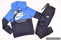 Костюм спортивный для мальчика эластиковый (цв.т.синий/синий) NIKE Роста в наличии : 128,134,140,146,152 арт.TA8106-2 (Код товара: 2500004801873)