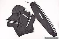 Костюм спортивный для мальчика трикотажный (цв.т.серый) Adidas Роста в наличии : 110,116,122,128 арт.B05 (Код товара: 2500004801637)
