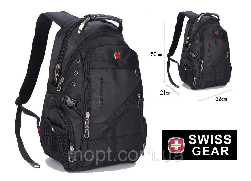 Рюкзак Swissgear городской 8810 для школьника студента работы So Still + ПОДАРОК