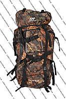 """Туристический рюкзак """"EOS""""  80 л"""