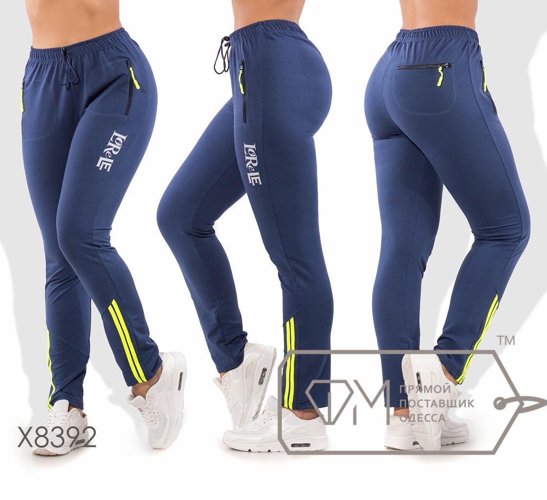 Спортивные штаны прямые из двунитки с накатом средней посадки покроя 3 кармана на молниях с кулиской на эластичном поясе X8392