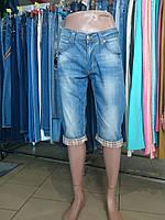 Бриджи джинсовые мужские Coockers Турция