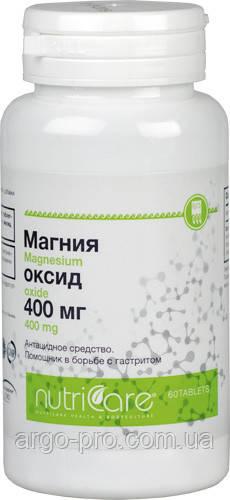 Магния оксид 400 мг Арго США (гастрит, язва, дуоденит, запоры, панкреатит, кислотность, колит, отравление)