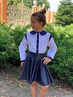 Школьная рубашка блузка с рукавом 122-146 см