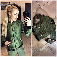 Куртка  женская,осень- весна,РАСПРОДАЖА Мод. 0194 ,Размеры - 42-44 ,44-46 ,4 цвета, фото 5