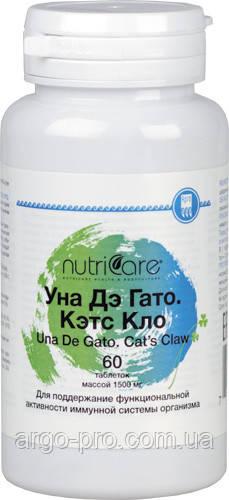 Уна дэ Гато (Кошачий коготь) Арго США (укрепление иммунитета, противовирусное, герпес, грипп, бронхит)