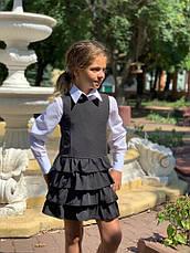 Школьный сарафан в воланах 116-140 см, фото 2