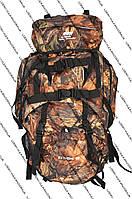 Рюкзак камуфляж для активного отдыха 60 л