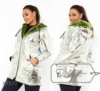 Куртка удлиненная из эко-кожи на искуственном контрастном меху с капюшоном и прорезными карман X9570