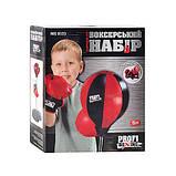 Боксерский набор. Боксерская груша, перчатки. Для детей от 5 лет. PROFI 0333, фото 4