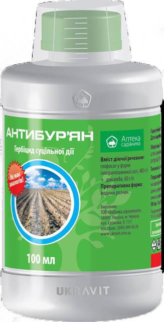 Гербіцид Антибур'ян 1л (20-25 соток)