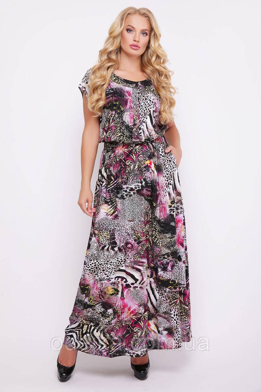 Платье большого размера Влада фиолет, длинное платье большого размера