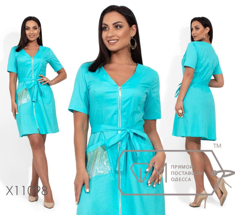 Платье-рубашка с V-образным вырезом и застежкой молнией по всей длине, декорированно стразами X11098