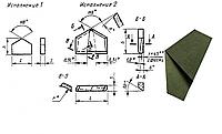 Пластина твердосплавная напайная 14151 Т5К10 8.5мм