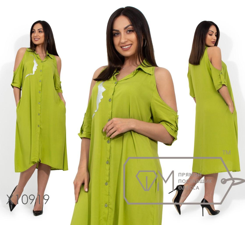 Платье-трапеция из штапеля с застежкой по всей длине, рукавами 3/4 и открытыми плечами X10919