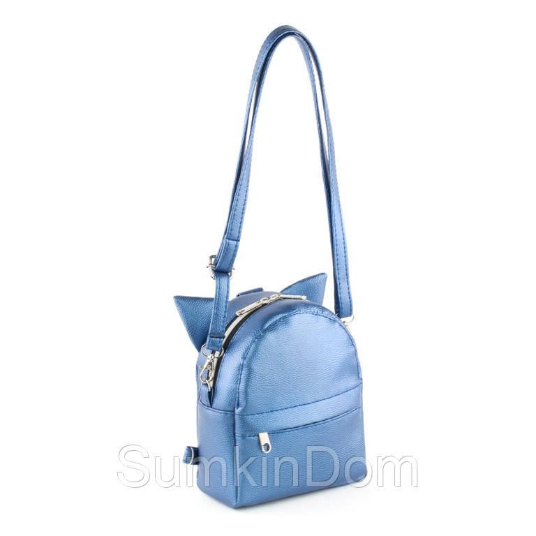 Рюкзак Micro синий натурель_склад_z, фото 1