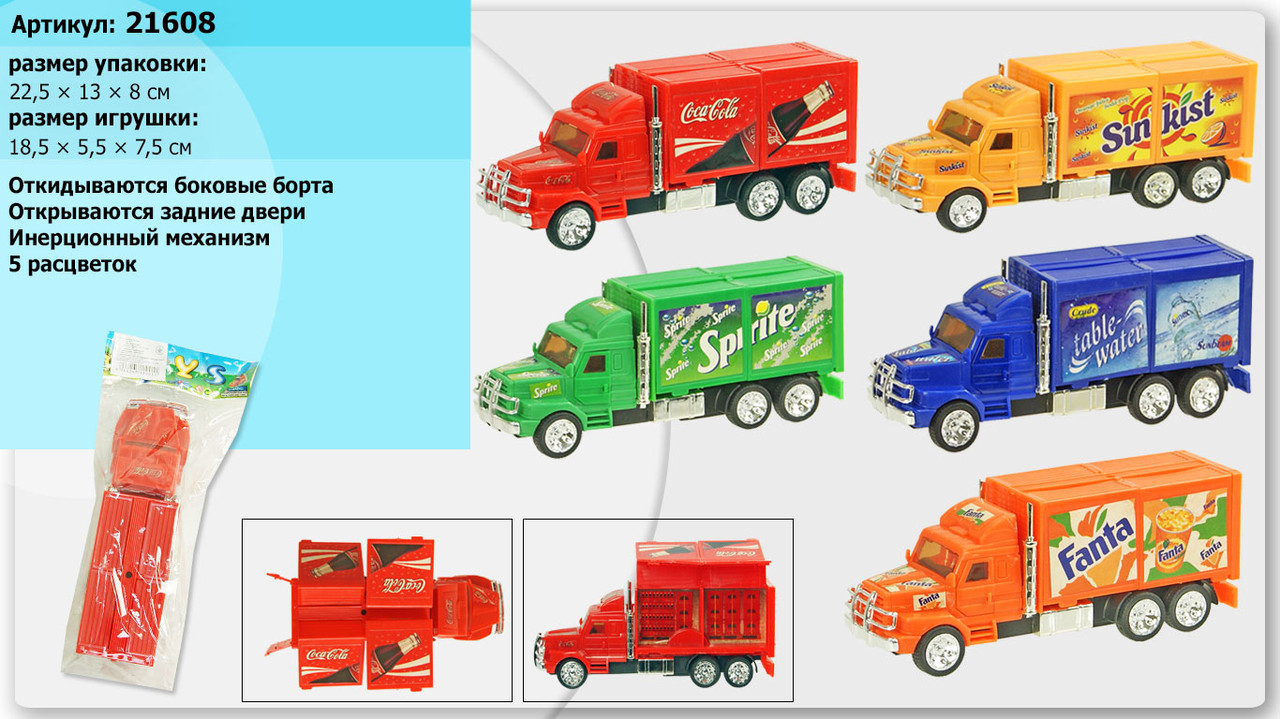 Игрушечный грузовик кока кола купить аппарат для пепси колы