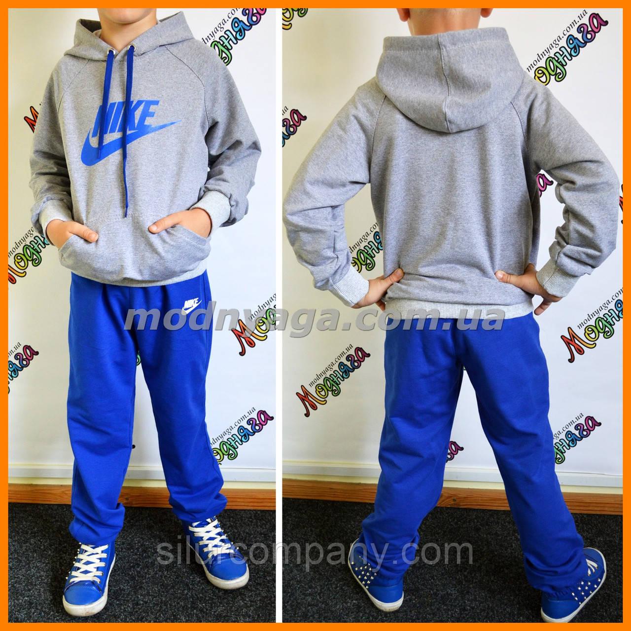 Спортивный костюм Nike детский   Костюмы для детей ec4fb782154