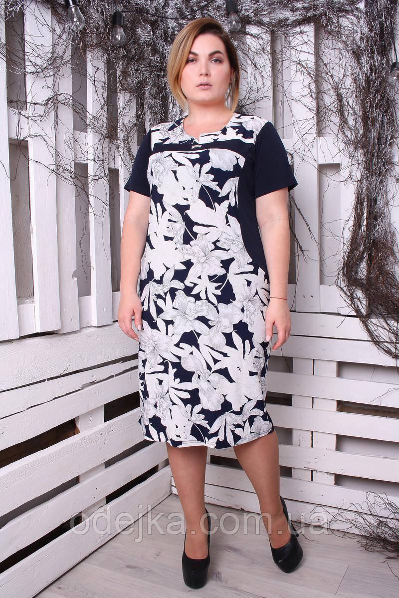 Платье большого размера Дейзи белый, красивое платье большого размера