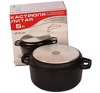 Кастрюля с крышкой-жаровней 5 л тефлоновое покрытие Биол К502П