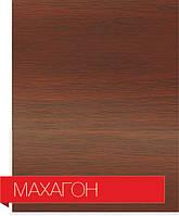 Подоконник цветной - махогон - 100 мм - WellTech Innovations