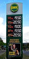 Световая рекламная стела для АЗС со светодиодными табло 6700 х 1900 мм