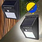 Cветильник LED наружного освещения Solar Motion Sensor Light на солнечных батареях с датчиком движения  , фото 10