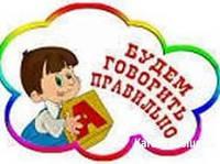 Логопедия, книги с логопедическими заданиями