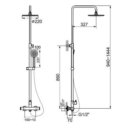 CENTRUM система душевая  (смеситель-термостат для душа, верхний и ручной душ 1режим, шланг ), фото 2