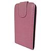 Чехол книжка для Samsung Galaxy S3 i9300 Змеиный принт Розовый