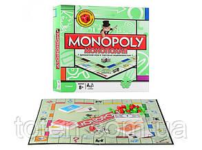 Монополія 6123 класична з прискореним кубиком настільна до 8 гравців. якість
