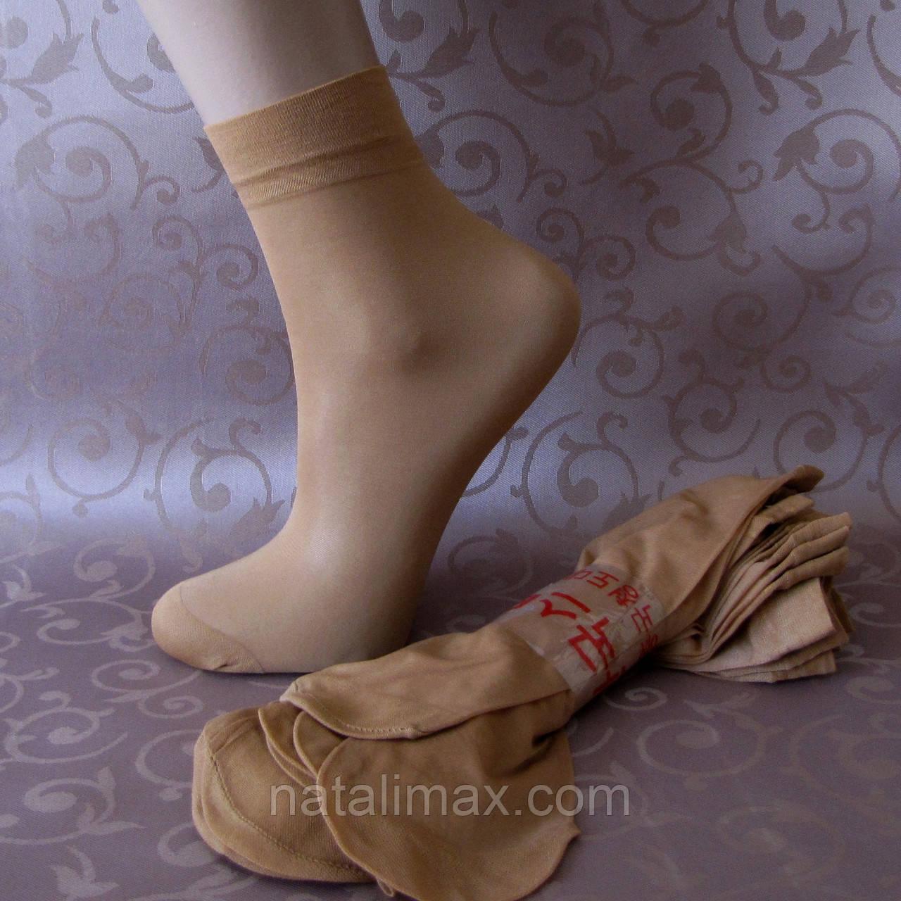 Носки  капроновые универсальные.  Купить носки и гольфы капроновые оптом дешево .