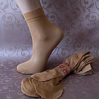 Носки  капроновые универсальные.  Купить носки и гольфы капроновые оптом дешево . , фото 1