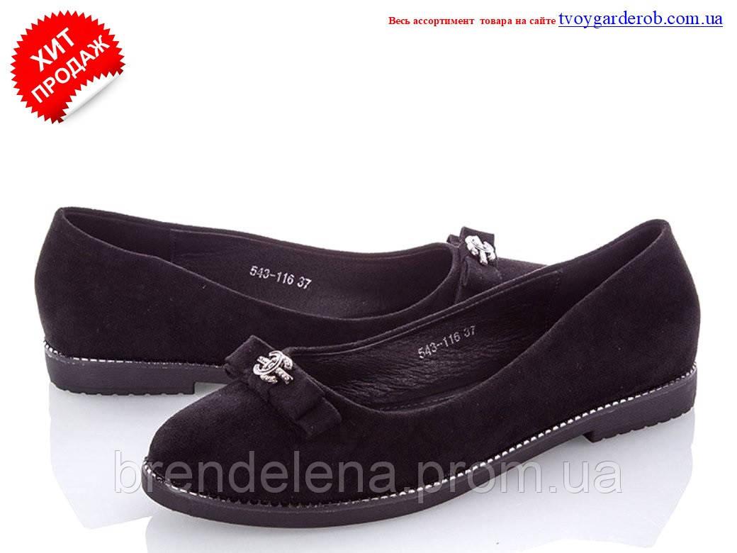 Туфли женские  Бабочка р37-41(КОД 5087-00) 37